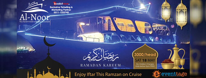 Iftar+Dinner Party at Al-Noor Cruise by Eventtage
