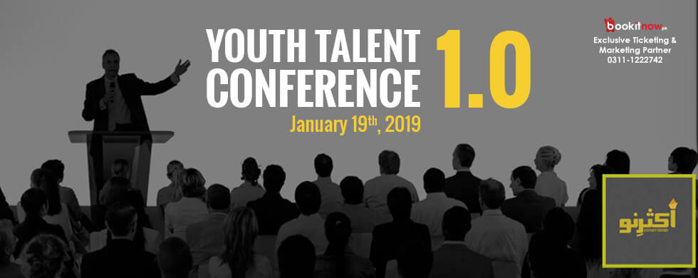 youth talent conference 1.0