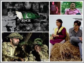 Saya e Khuda e Zuljalal a Review: