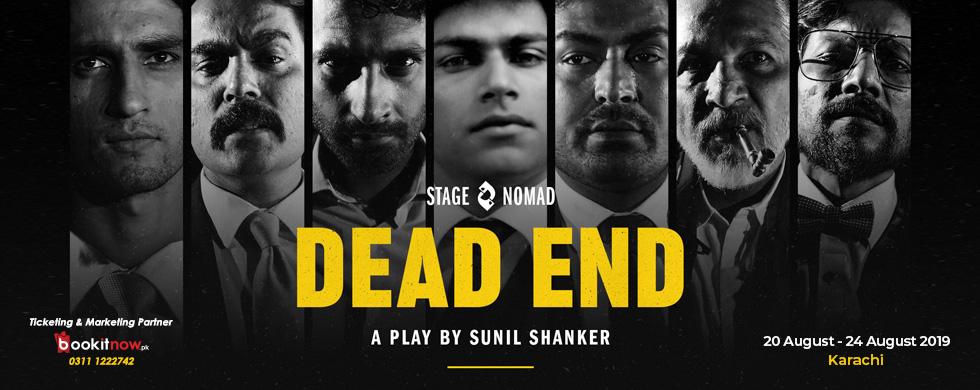 dead end - a scalding comedy by sunil shanker