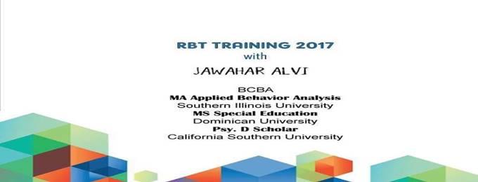 RBT Training 2017   Islamabad - Bookitnow.pk