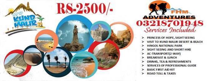 kund malir & hingol national park