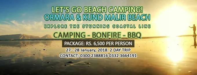 2 day camping trip to ormara & kund malir beach with ktg