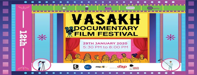 12th vasakh documentary film festival