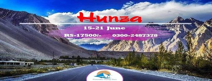 6 days trip to , hunza & khunjerab pass