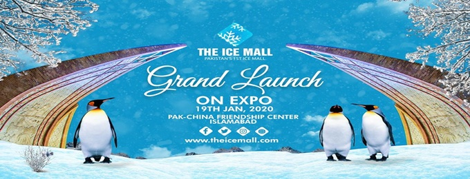 grand launch of the ice mall