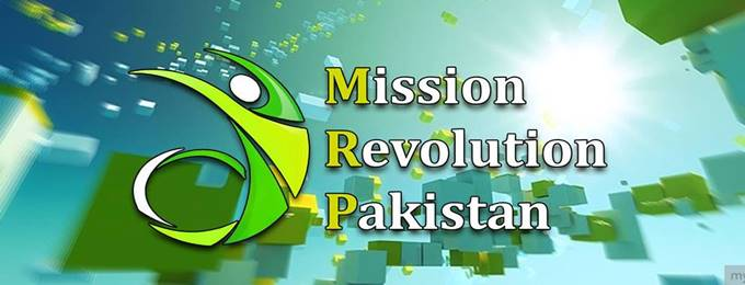 launching ceremony of mission revolution pakistan