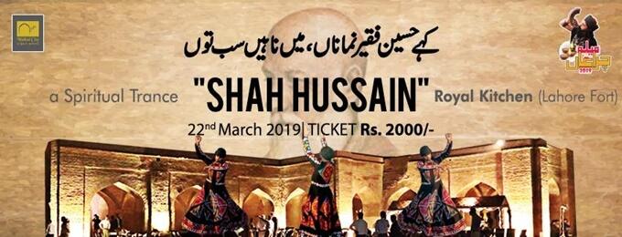 shah hussain at royal kitchens