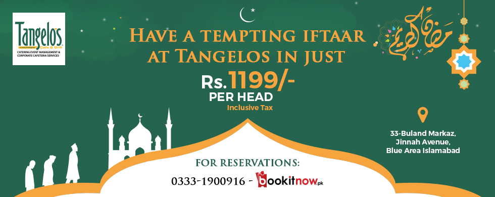 tangelos cafe & grill - iftar deal