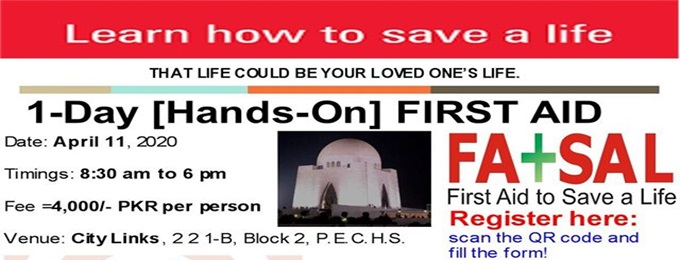 practical first aid, cpr & aed - karachi