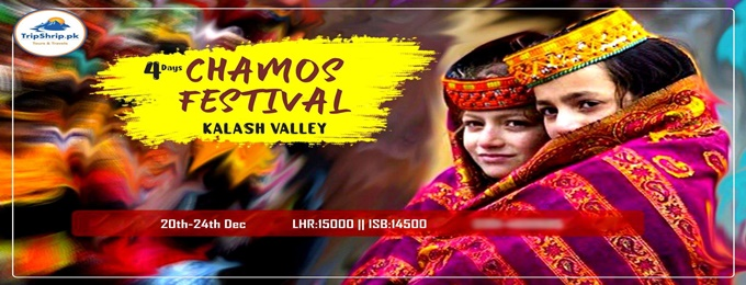 4 day's trip to chamos festival kalash valley