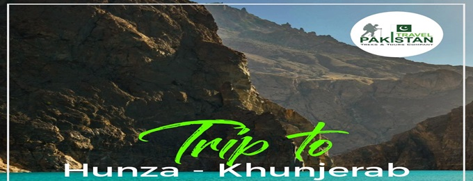 5 days family tour to hunza, and khunjerab pass.