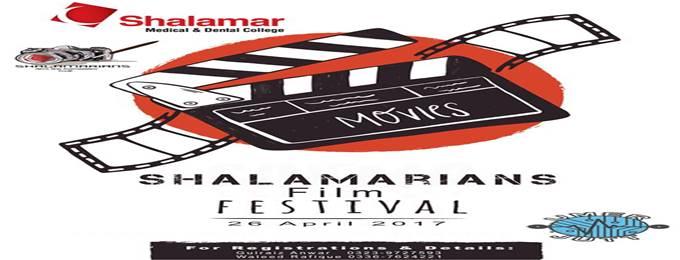 shalamarians' film festival 17