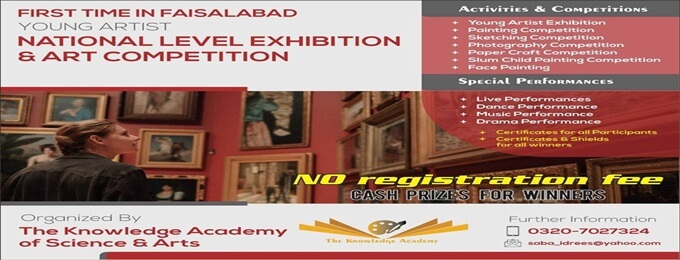 young artist national level exhibition and art competition