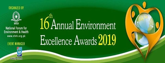 16th annual environment excellence awards 2019