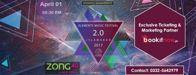 elements music festival 2.0