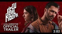 Laal Kabootar | Official Trailer