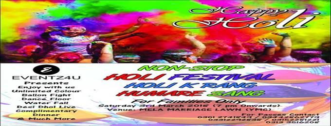 non-stop holi festival 2018