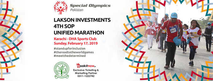 Lakson Investments 4th SOP Unified Marathon 2019
