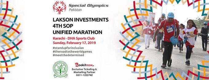 Lakson Investments 4th SOP Unified Marathon 2019