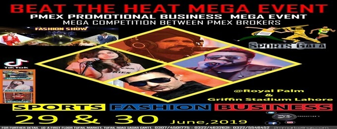 beat the heat mega event