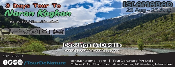3 days tour to naran