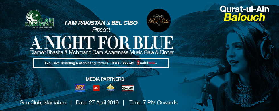 diamer basha & mohmand dam awareness musical gala night