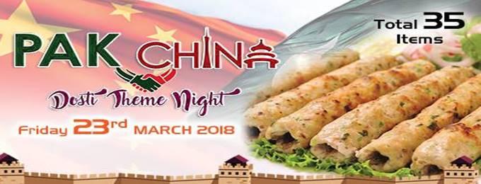 pak-china dosti theme night