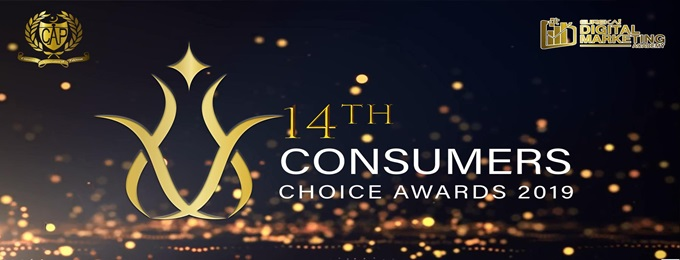 14th consumers choice awards 2019