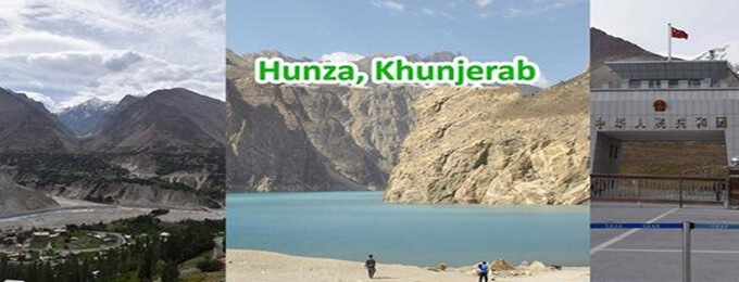 5 days tour to hunza_khunjerab. 21 nov.