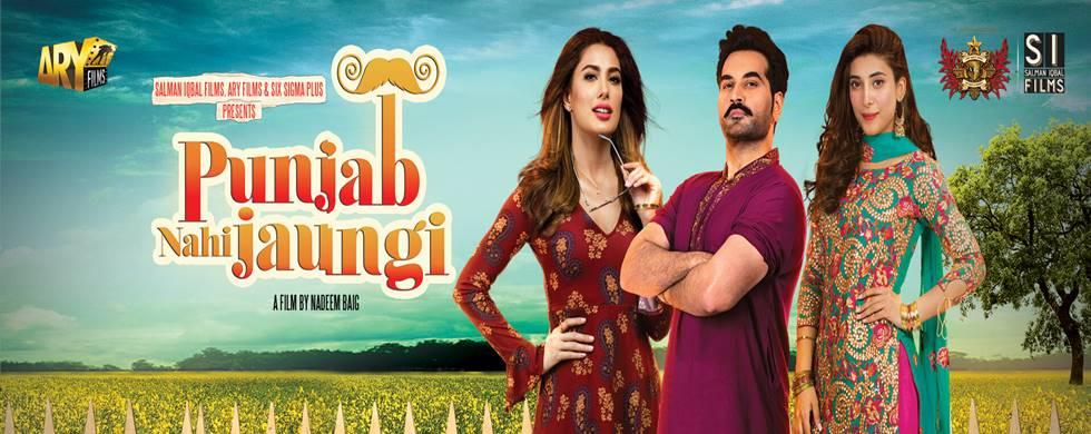 punjab nahi jaungi 2
