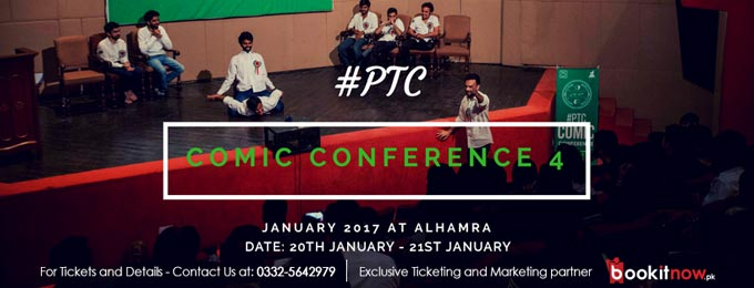 comic conference 4 at alhamra lahore