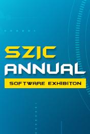 szic annual software exhibiton karachi