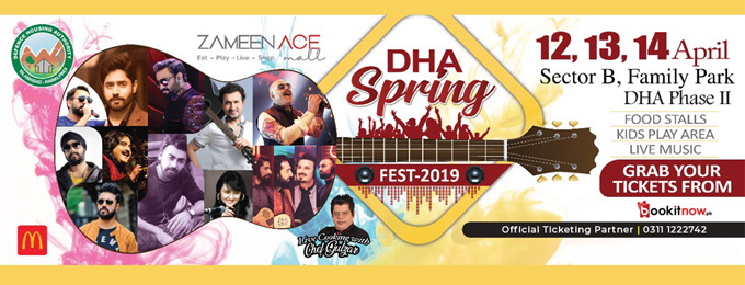 DHA Spring Fest - 2019