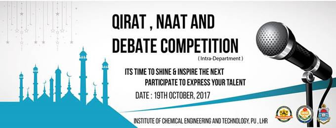 qirat, naat and declamation competition