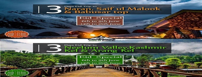 03 days tour to neelum valley,kashmir kel & arang kel