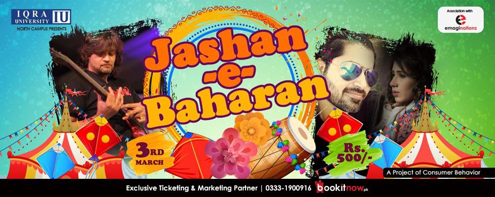 jashan-e-baharan iunc
