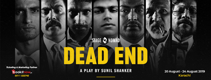 dead end - a scalding comedy by sunil shanker