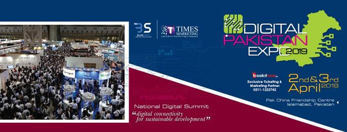 Digital Pakistan Expo 2019