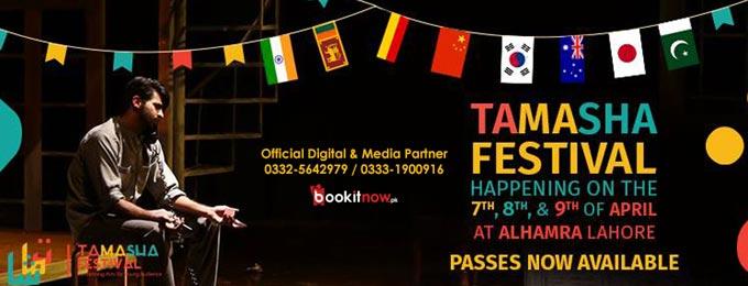 Tamasha Festival 2017