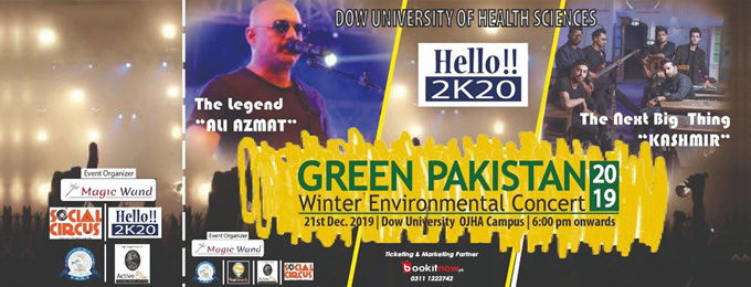hello 2k20! green pakistan winter environmental event