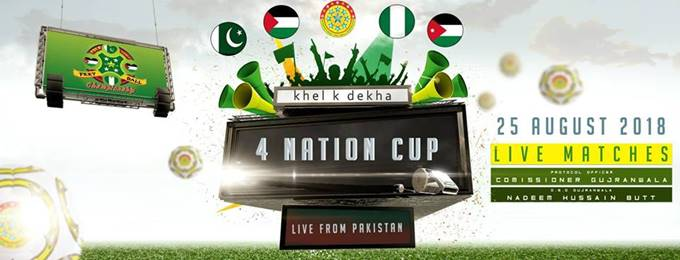4 nation cup championship