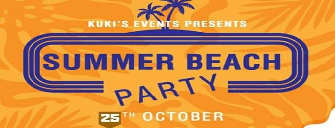 beach party - iu
