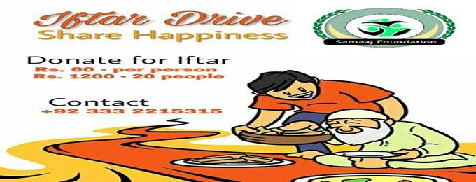 iftar drive 2017