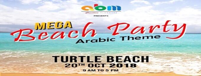 mega beach party