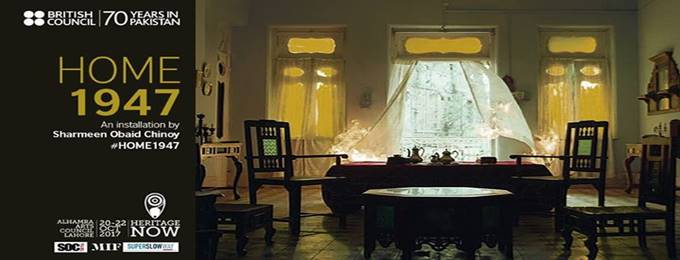home 1947 by sharmeen obaid chinoy | lahore