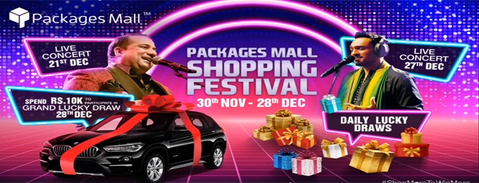 packages mall shopping festival 2019