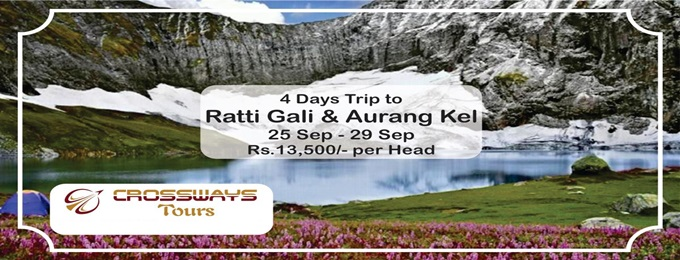 4 days trip to ratti gali and aurang kel