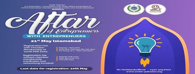 aftar of entrepreneurs with entrepreneurs