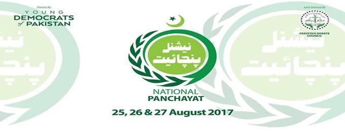 national panchayat